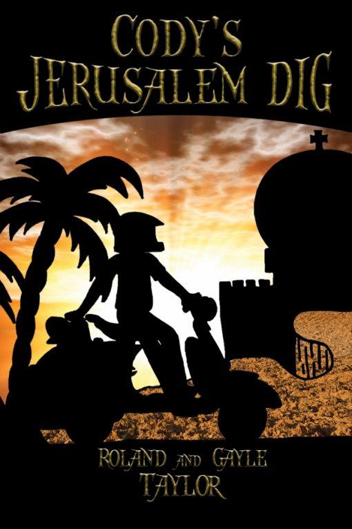 Cody's Jerusalem Dig